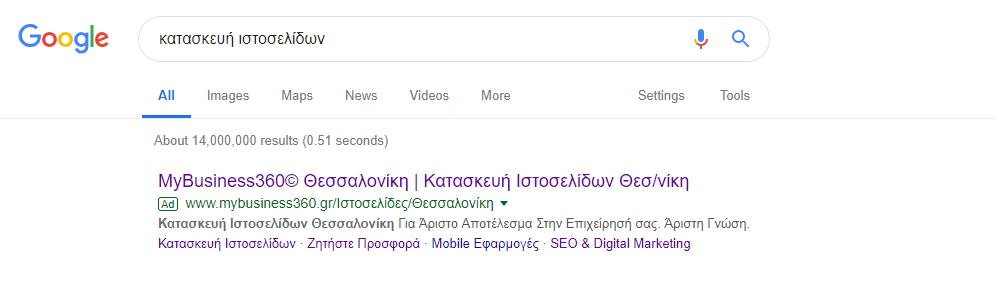 Search Network Results